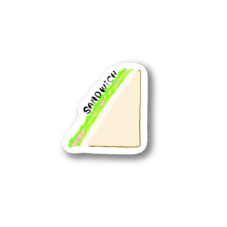 愛するサンドイッチ。®️ Stickers