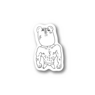 だいごろうの激昂のクマたん。 Stickers