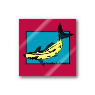 バナナフィッシュにうってつけの日 - Bananafish- Stickers