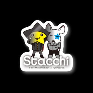 株式会社マニュアルプロダクションのStacchi 星野さん&ブル あのバンド Stickers