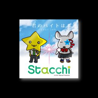 株式会社マニュアルプロダクションのStacchi 星野さん&ブル your job. Stickers