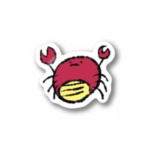 なまけたカニ Stickers