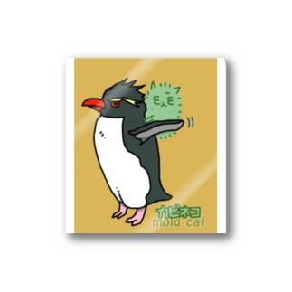 カビネコ(withイワトビペンギン) Stickers