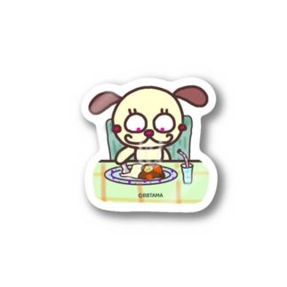 ミカちゃん💛カレーライス Stickers