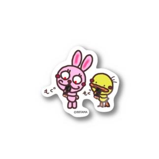 うさぴよ💛恵方巻 Stickers