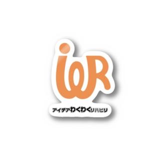 アイデアわくわくリハビリブログのロゴT Stickers