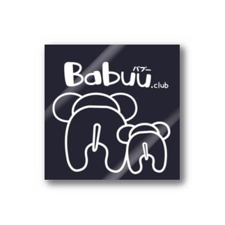 Babuu.club公式アイテム Stickers