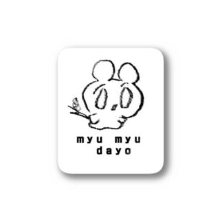 みゅーみゅーつんつん Stickers