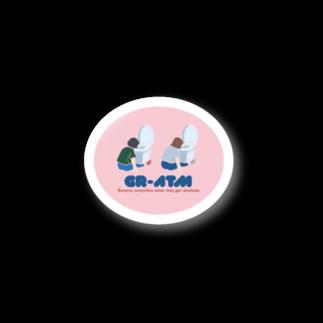 nakuraのgeroatama Stickers