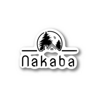 nakaba Stickers