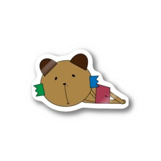 そめやさん 第2話 Stickers