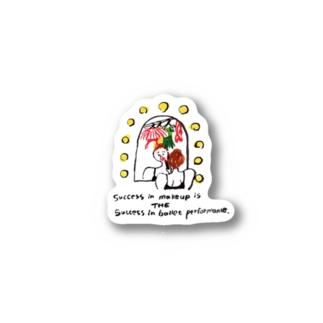 バレリーナ Stickers