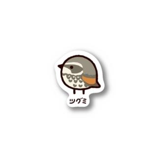 ツグミ Stickers