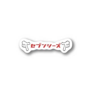 ステッカー(レトロロゴ) Stickers