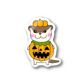 パンプキンカワウソ Stickers