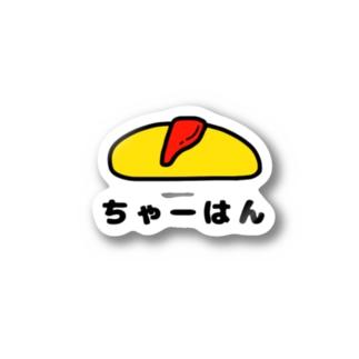 ごはん Stickers