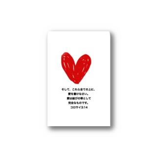 愛は完全な帯 Stickers