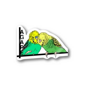 アガペーインコ・ふたり Stickers