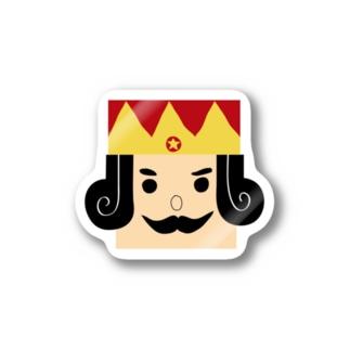 王様 Stickers