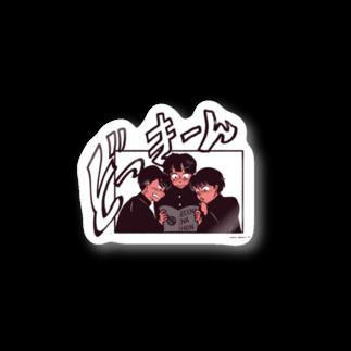 島田つか沙のどっきーーーん♡ Stickers