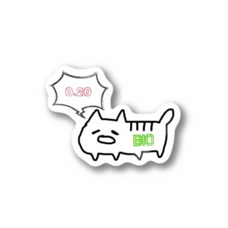 BIO 0.20 Stickers