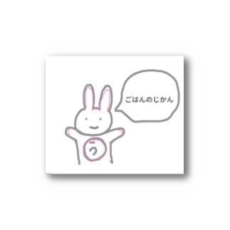 ごはんのじかん Stickers