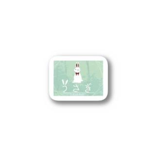 うさぎ🐰 Stickers