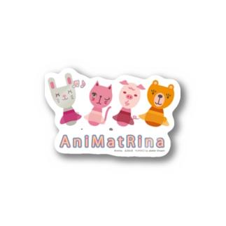 AniMatRina(アニマトリーナ) Stickers