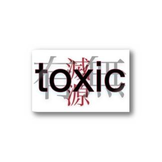 TOXIC ステッカー Stickers