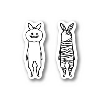 カボチャと包帯くん白黒バージョン Stickers