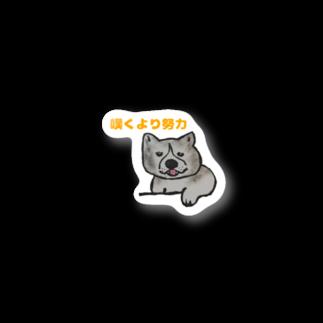 amazakehanko の秋田犬虎の介くん Stickers