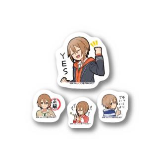 【○○男子Project】肯定する男子 Stickers