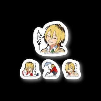 danshiprojectの【○○男子Project】ヤンキー男子 Stickers