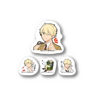 【○○男子Project】ナルシスト男子 Stickers