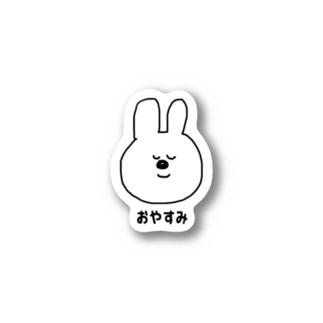 おやすみうさぎ Stickers
