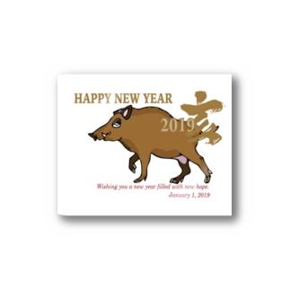 亥年の猪のイラスト年賀状 Stickers
