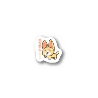 ミミ Stickers