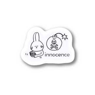 innocence(うさぎのうーさん) Stickers