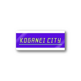 KOGANEI CITY Stickers