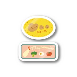 サブレとマヨネーズ Stickers