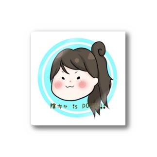 陰キャisPOWER Stickers
