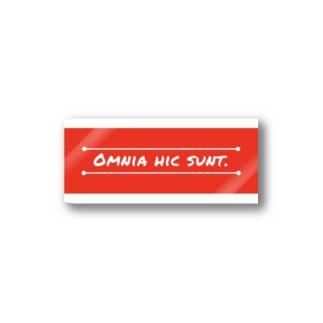 Omnia hic sunt. Stickers