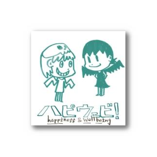 happiewbe -テーマ画像- Stickers