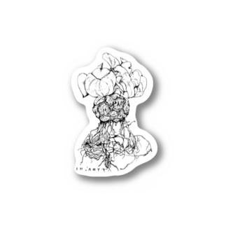 elephantipes(亀甲竜) ボタニカルアート Stickers