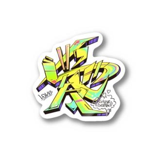 漢字グラフィティ愛(電撃イエロー) Stickers