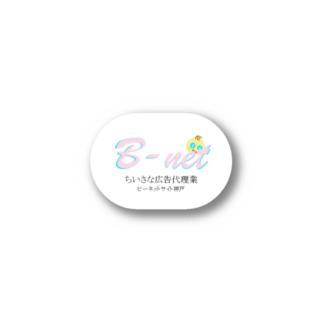ビーネットサイト神戸 Stickers