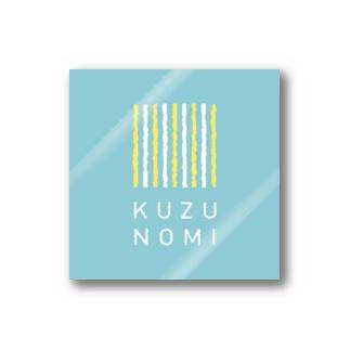 クズ飲みステッカー① Stickers