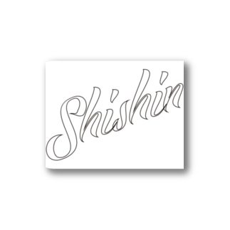 私信 Shishin Stickers