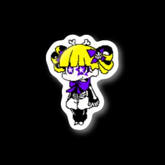 マリオネットの糸が切れるまでのアバラ☆パコ Stickers