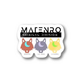麻天狼-MATENRO- Stickers